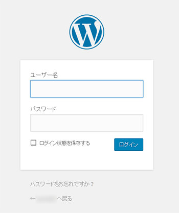 lolipop_wordpress簡単インストール06